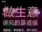 小王诚信货运代理中心