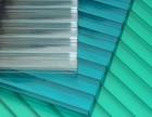 虹口区PC阳光板回收上海虹口区废塑料收购电话