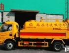 滁州疏通下水道疏通地漏化粪池清理