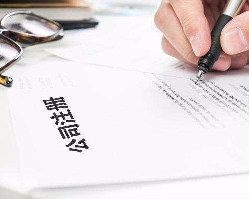 合肥蜀山区公司注册 免费执照代办 公司变更 公司注销