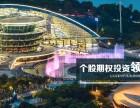 场外个股期权,华南片区招商-亚福投资