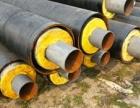 高性能混凝土热力管道聚氨酯保温管价格-