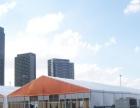 信阳展览帐篷、车展篷房、啤酒节大篷、出租销售-高山篷房