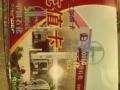 合肥百大购物卡回收,回收烟酒购物卡