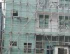 专业承接室内装修、旧房翻新、防水补漏、刮腻子等业务