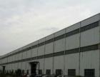 工业区出售二手/旧钢相 厂房 20000平米