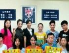 学电脑包就业到泰安山木培训学校,25周年校庆钜惠!