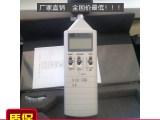 厂家直销YSD130矿用本质安全型噪声检测仪