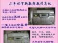 佳能IP1180打印机只卖138元保修三个月。