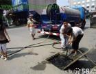 天津市区市区抽粪抽泥浆、清洗管道、捞化粪池疏通打捞