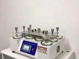 马丁代尔耐磨测试仪器 马丁代尔磨耗测试仪器 马丁代尔试验仪器