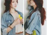 8443#一件代发2014春款韩版BF风宽松蝙蝠袖水洗牛仔衣外套