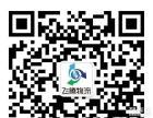 桐城至东北物流专线 桐城至沈阳、长春、哈尔滨物流
