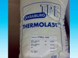 【低价批发】【长期供应】TPE/德国胶宝/TF6ADG热塑性弹性