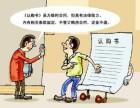 深圳买房交了定金后各种原因不想买了,定金还能退回吗