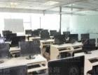 富海办公软件班,基础学习正在进行
