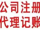 苏州注册公司申请进出口权财务外包一条龙服务兼职会计做账报税