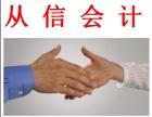 石家庄地区免费公司注册,公司变更,公司注销