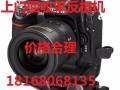 南京收购二手单反相机回收镜头微单回收摄像机