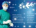 北京整形专家 雅靓陈林叶假体隆鼻后如何快速消肿