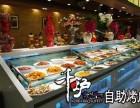 韩千炉海鲜自助烤肉加盟总部