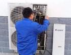 闸北区延长路空调清洗保养清洗维护中央空调出风口清洗