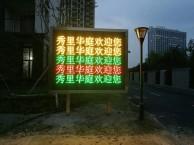 下沙 滨江 九堡 东站 西湖 三墩 临平LED显示屏安装维修