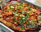 巫山烤鱼加盟流程加盟金额