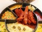 国料理加盟-芝士肋排加盟-年糕火锅加盟-韩式炒年糕