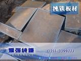 供DT4C电工纯铁板价格 工业纯铁中厚薄板 电磁纯铁板材厂家