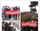 北京化妆机构哪家就业率比较好、朝阳半永久彩妆培训、影视化妆