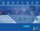 店淘分销软件OEM贴牌定制店铺分销助手店淘软件上传采集一体化
