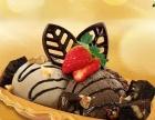南京全国冰淇淋加盟店榜,洛妮卡冰淇淋加盟致富轻松