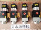 东永源油泵售後 ,东永源直供荣兴冲床过载泵OLP12S-L-