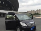 丰田埃尔法2011款 埃尔法 3.5 自动 豪华版(进口)