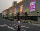 杭州湾,滨海新城步行街总价30万起首付3层 29%直接抵扣房