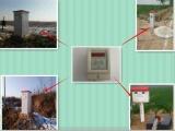 农田灌溉控制器,智能灌溉控制器,源合直销