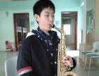 管乐之家—音乐艺术培训中心