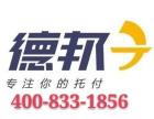上海黄浦区物流电话网点地址
