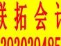 免费代办工商注册,代理记账,代办社保业务