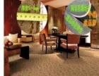 杭州专业铺地毯 地板安装 贴脚线安装维修