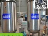 猪血豆腐生产设备 全自动猪血豆腐设备厂家