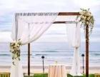 三亚婚礼布置,求婚仪式,海边婚礼,沙滩婚礼,水上婚礼