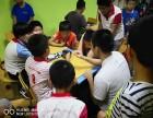 顺义围棋学习 顺义区棋类协会围棋培训中心