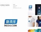 标志、logo、包装设计—源于北京⋅立足大连