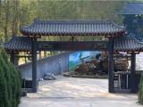 北京市大兴区比较便宜的永福公墓