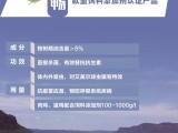 龙昌乐畅桉树精油厂家无抗养殖治疗家禽球虫病杀菌消炎保护肠道