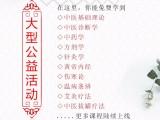 2020年陕西省传统医学出师考核和确有专长人员考核
