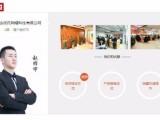 郑州诚信通托管推广装修运营优化关键词提升