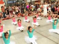 水晶鞋舞蹈艺术培训学校
